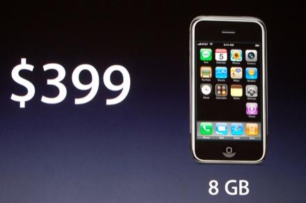iPhone 8GB bajado de precio